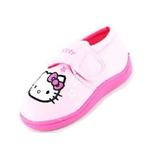 Botosei copii Hello Kitty - Hello Kids
